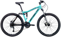 NEW Motobecane Nimble FS PRO Ladies Full Suspension